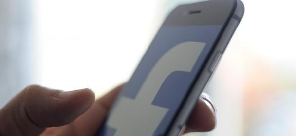 Megszólalt a Facebook: javában szerelik a képbetöltős hibát, nyilatkozatot is kiadtak  | TGweb.hu